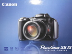 PowerShot S5IS