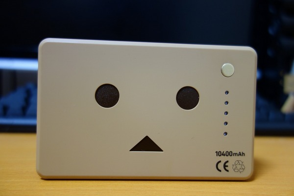cheero Power Plus 10400mAh DANBOARD Version_1.jpg